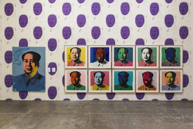 museum for Andy Warhol